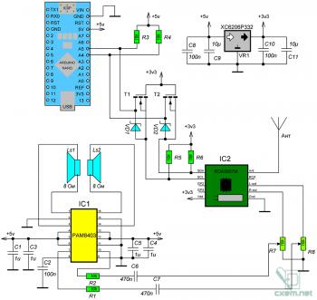 Схема Радио на Arduino