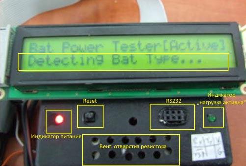 Электрическая схема скутера fada