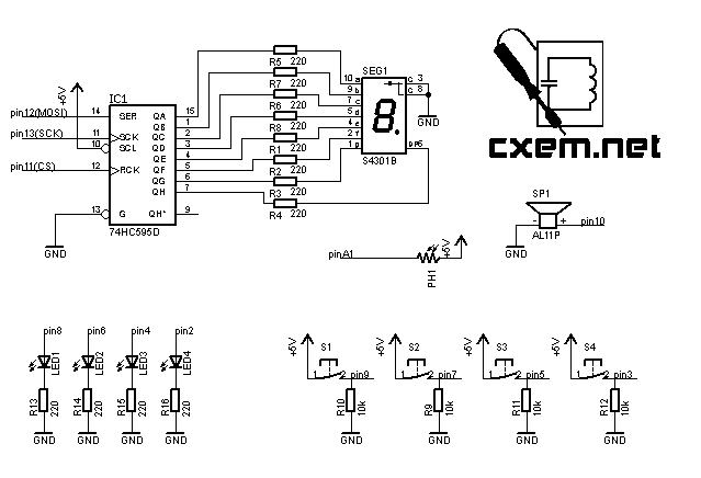 к Arduino по такой схеме: