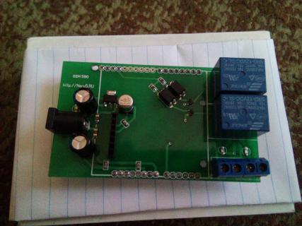 Адаптер для GSM модуля