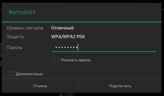 Screenshot_2017-01-31-23-16-42.png