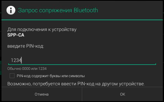 Screenshot_2017-01-30-02-25-17.png