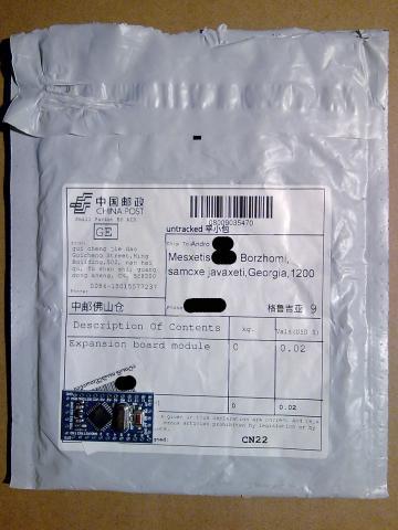 Плата на фоне пакета