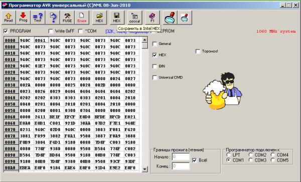 Сохранение данных в файл