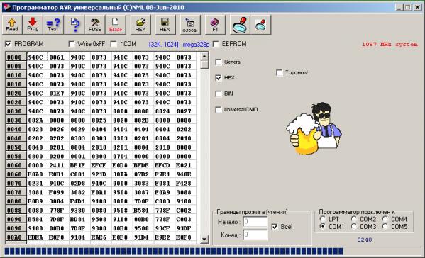 Процесс записи исполняемого кода в память микроконтроллера