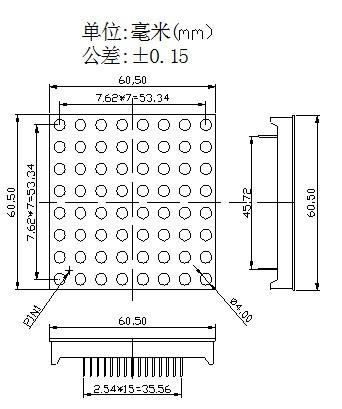 rgbmatrix2-1.jpg