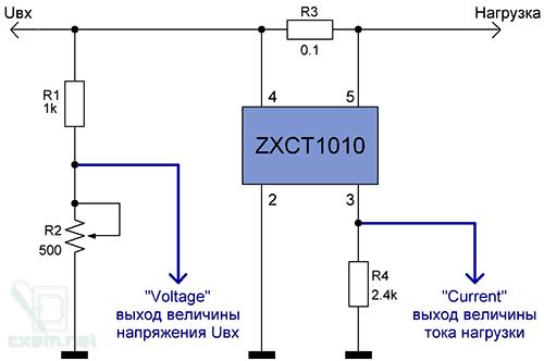 Принципиальная схема подключение ZXCT1010