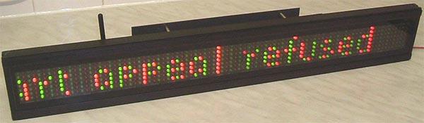 Светодиодное табло