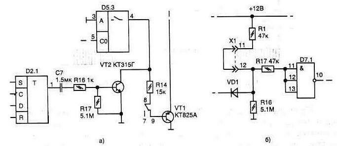...ОХРАНА.Дополнительно установленный транзистор VT2,показанный на схеме (рис. 3 а), позволяет включитьзвуковой...