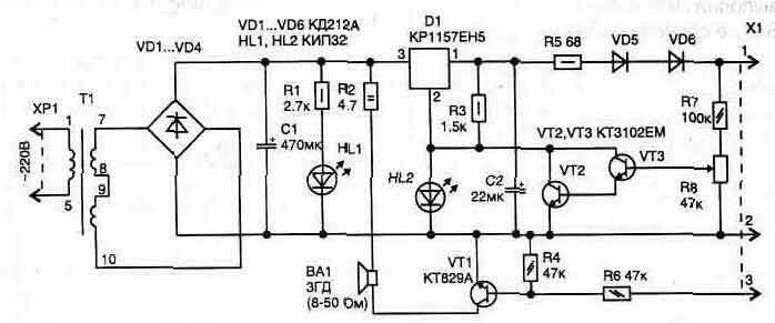 Схема електро проводки комбайна deutez