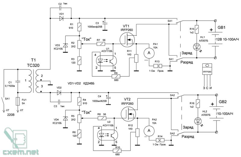 Схема двухканального