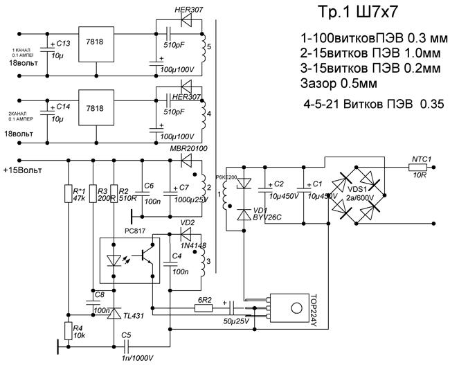 Бп 12в 5а схема 616