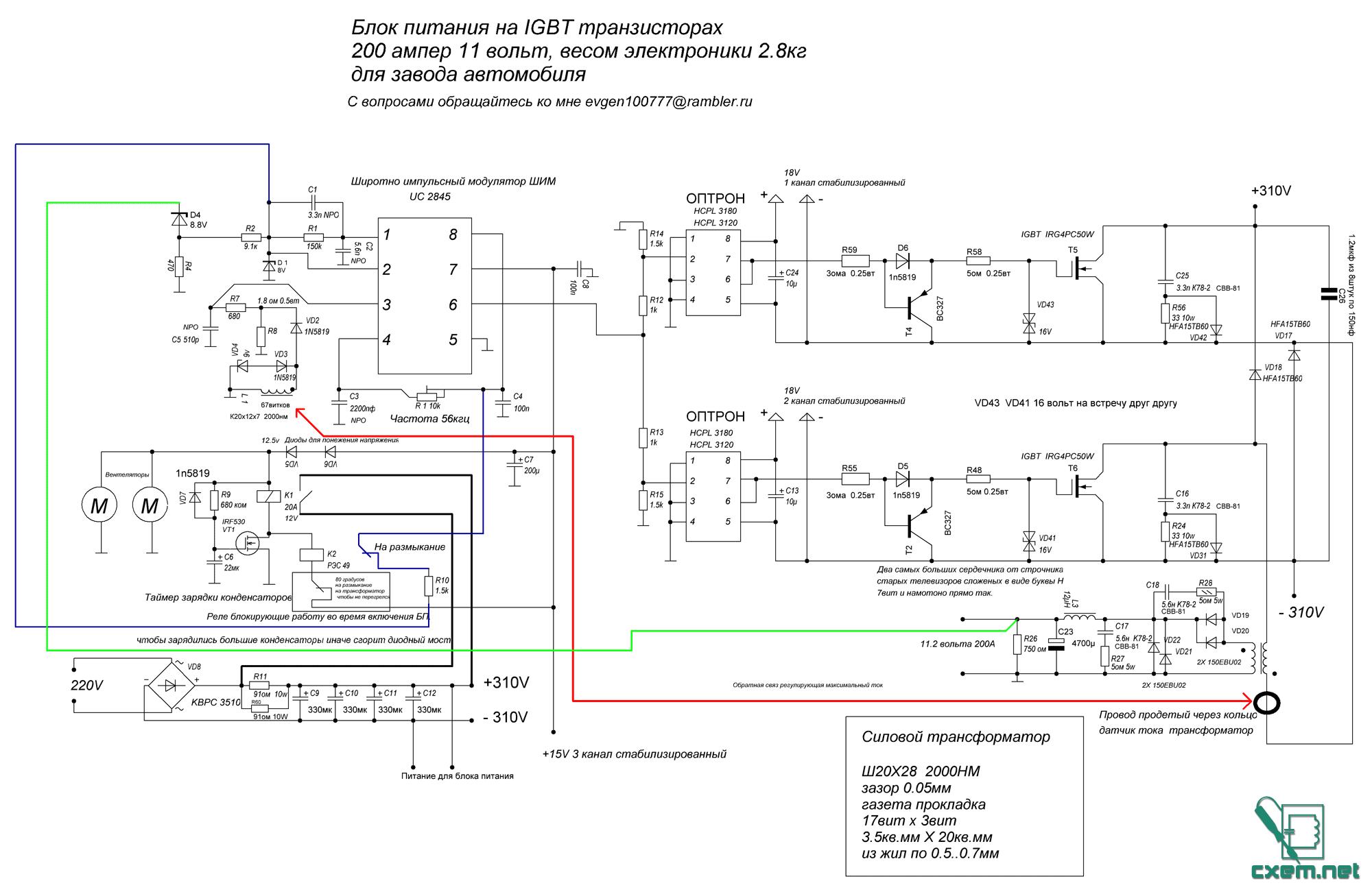 на одном транзисторе схема радиомикрофона с описанием