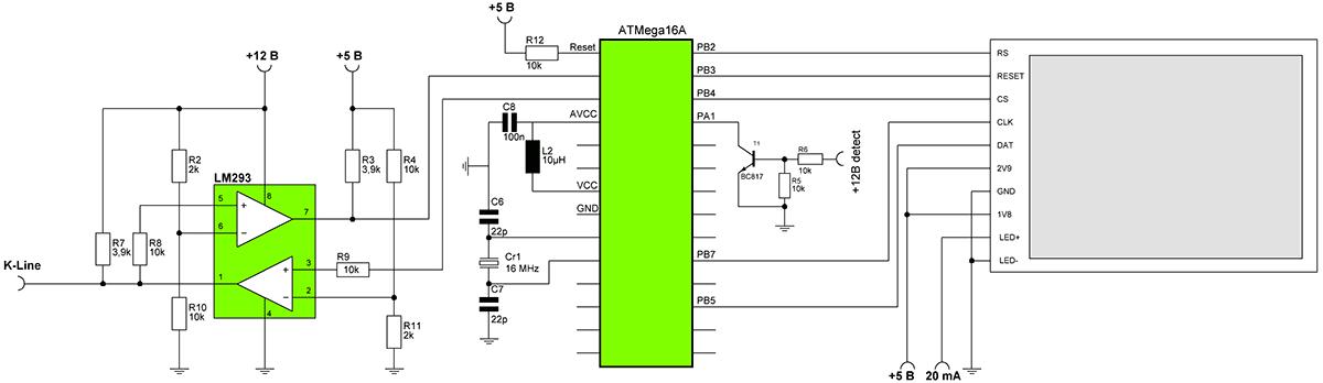 Схема бортового компьютера для