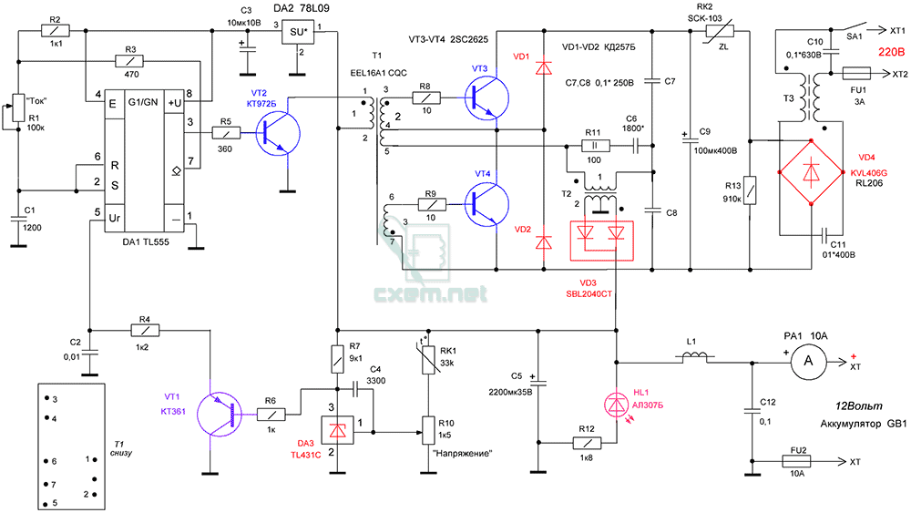 Схема двухтактного инвертора с