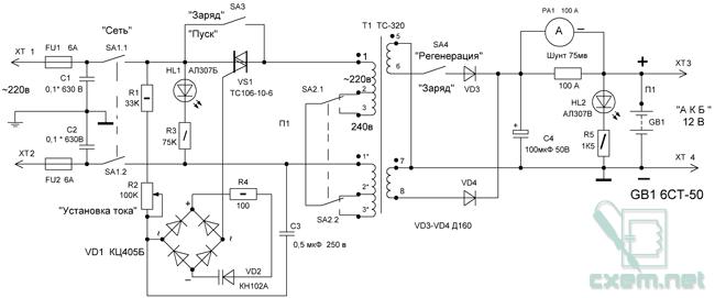 Схема пускового зарядного устройства