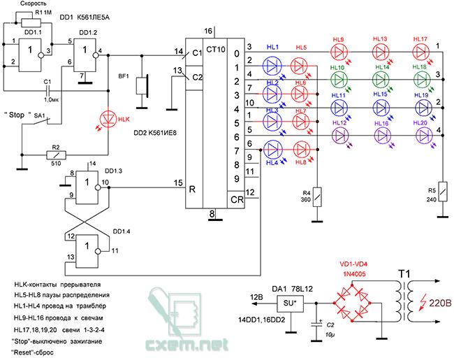 Электронная схема зажигания светодиодов