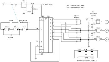Схема подмотки к561лн2