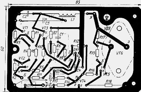 Принципиальная схема Рис2.  Вывод Б регулятора подключают отдельным проводом к плюсовому зажиму батареи, выводы Я и Ш...