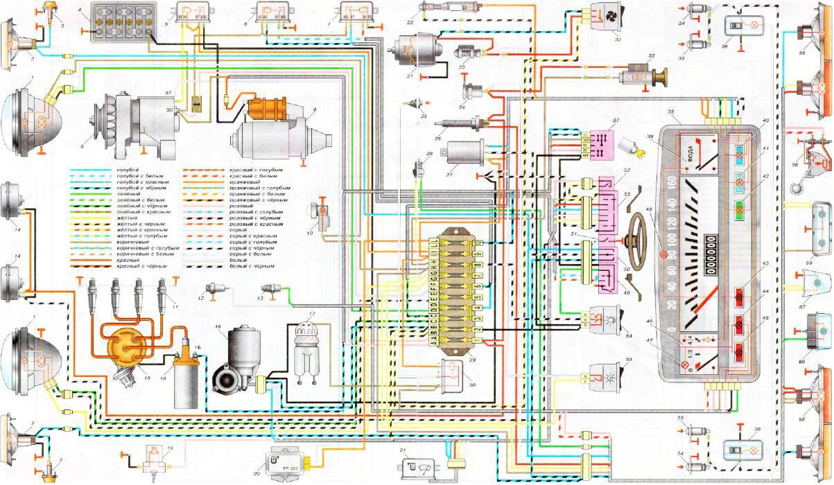 ваз21213 нива схема электрооборудования