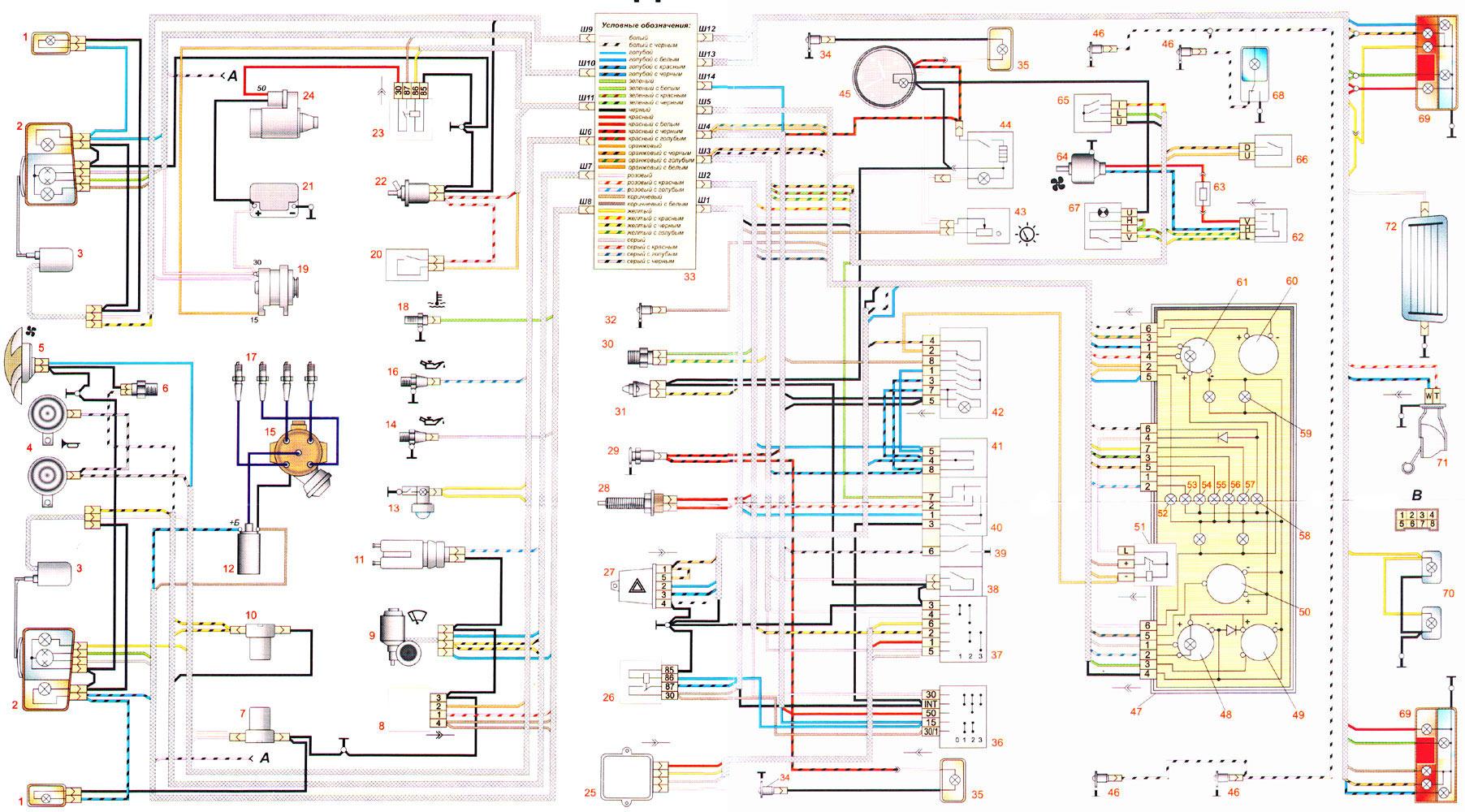 Схема проводки ВАЗ 21099 - инжектор, ремонт электропроводки своими руками: инструкция, Смотрите также схему...