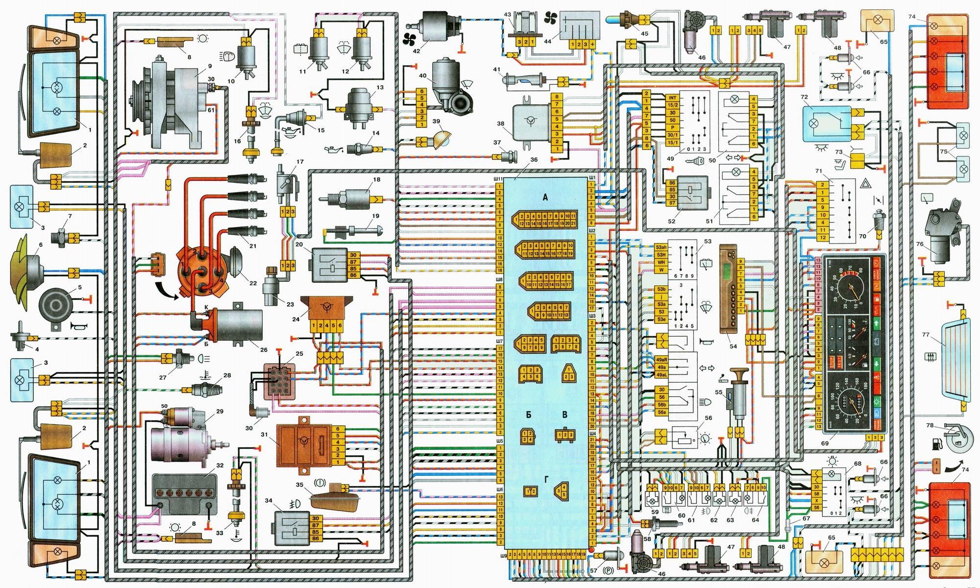 """Электрическая схема автомобилей ВАЗ-21093 и ВАЗ-21099 исполнения  """"люкс """" с  """"высокой """" панелью приборов (кликабельно)."""