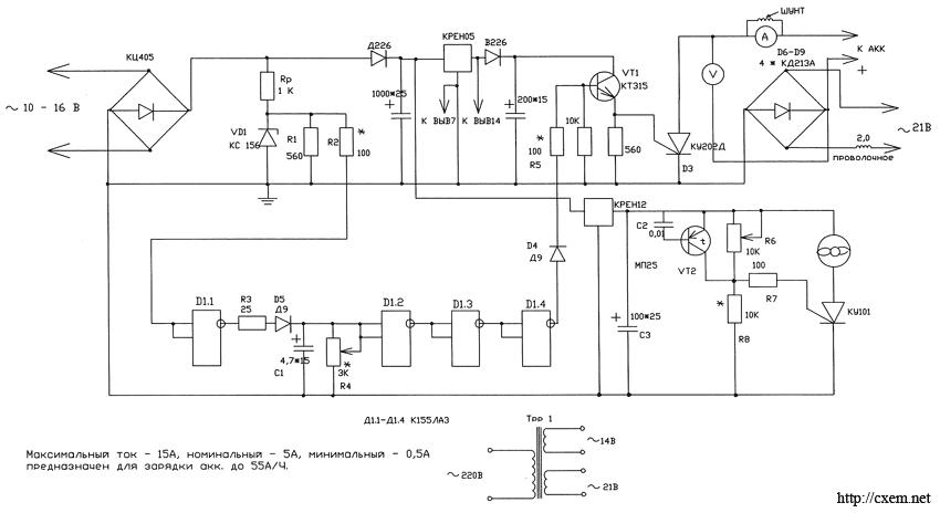 Схема - зарядное устройство для автомобильного аккумулятора.  ЗУ состоит из блока управления и силовой части.