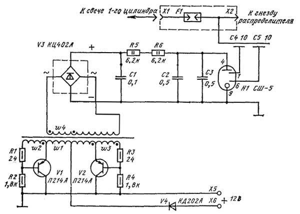 Схема автомобильного стробоскопа на германиевых транзисторах
