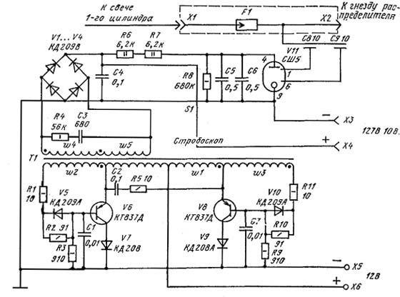 Схема автомобильного стробоскопа на кремниевых транзисторах