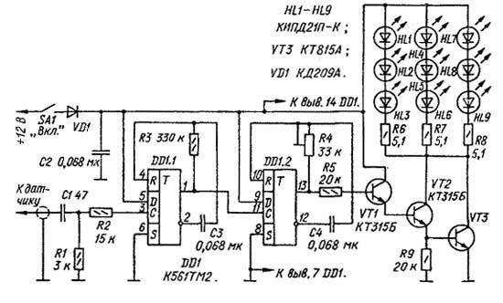 на сверхярком светодиоде стробоскоп схема на светодиодах.