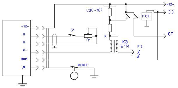 Рис.4 Схема подключения БЗ