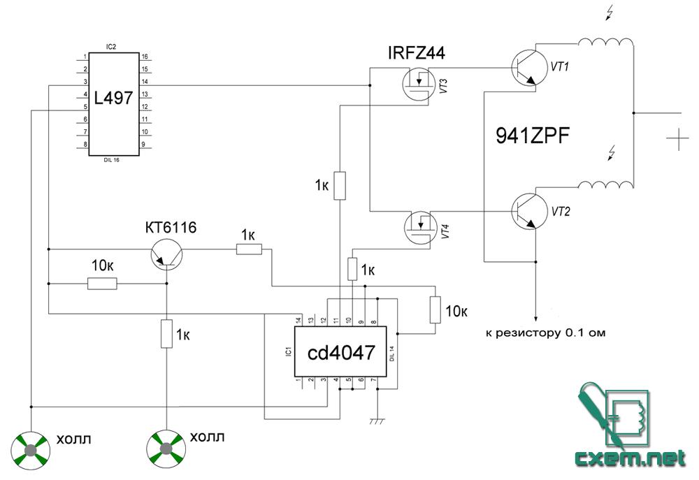L497 это контроллер зажигания