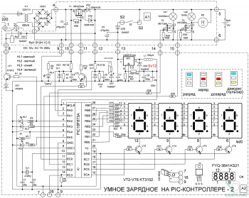 Принципиальная схема  умного зарядного устройства