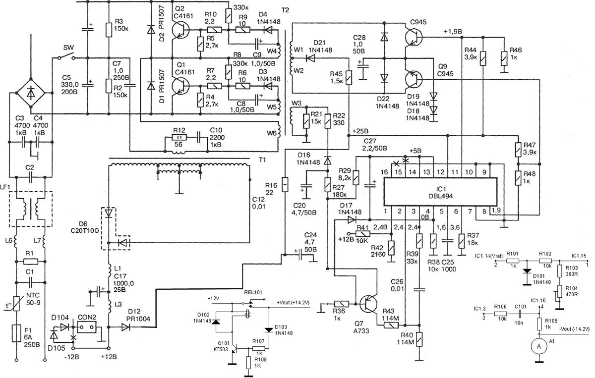 Зарядное из atx схема