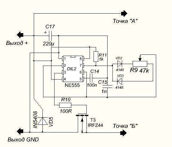 Схема шим зарядного устройства для автомобильного аккумулятора