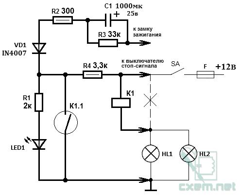 Схема индикатора неисправности стоп-сигнала