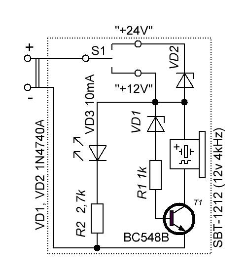 Схема устройства звуковой индикации в блоке предохранителей