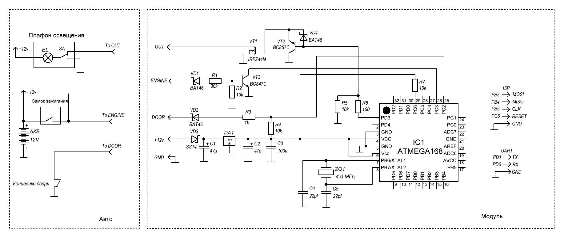 схема плавного выключения лампочки на ne555
