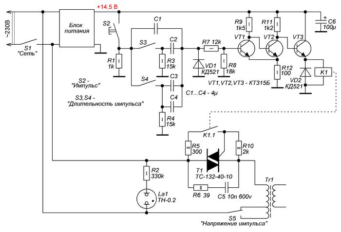 схема блока управления точечной сваркой
