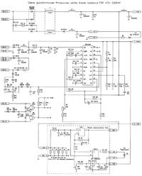 Схема FSP доработанная