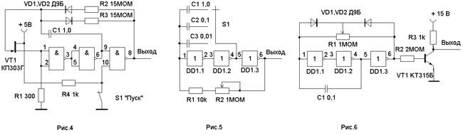 При наличии микросхемы КМОП (серия К176, К561) можно собрать широкодиапазонный генератор импульсов без применения...