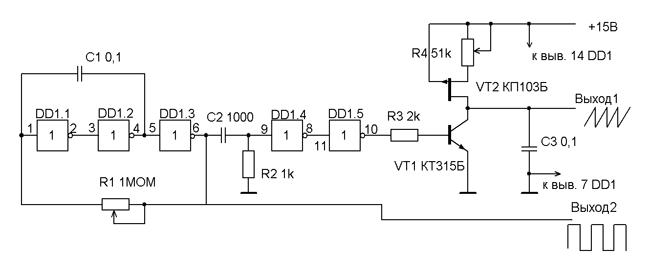 Схема генераторов импульсов