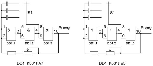 Микросхемы для генераторов импульсов