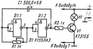 Основа генератора - это ТТЛ микросхема к155ла3.  Лампочку можно не ставить, с шестой ножки микросхемы.