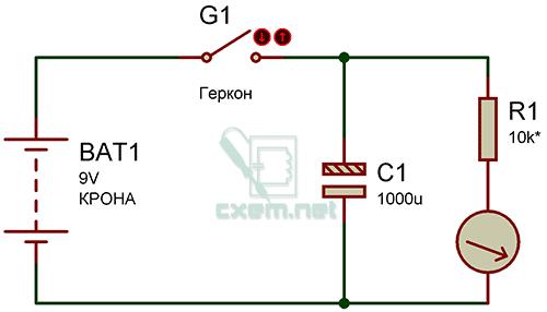 Схема подключения датчика геркон