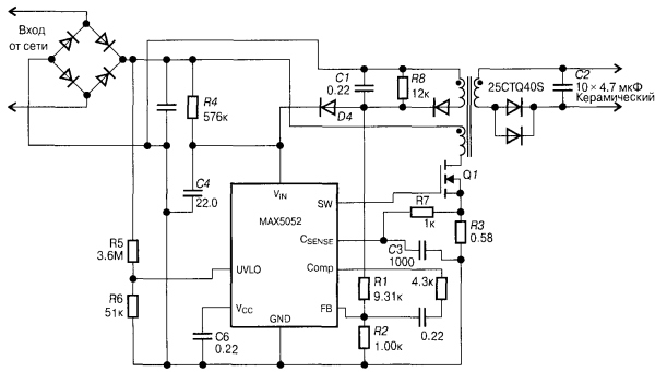 Рисунок 4. Схемы однотактных