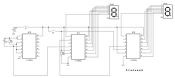 Усилитель на микросхеме TDA1557Q колонки от LG FFH-378.
