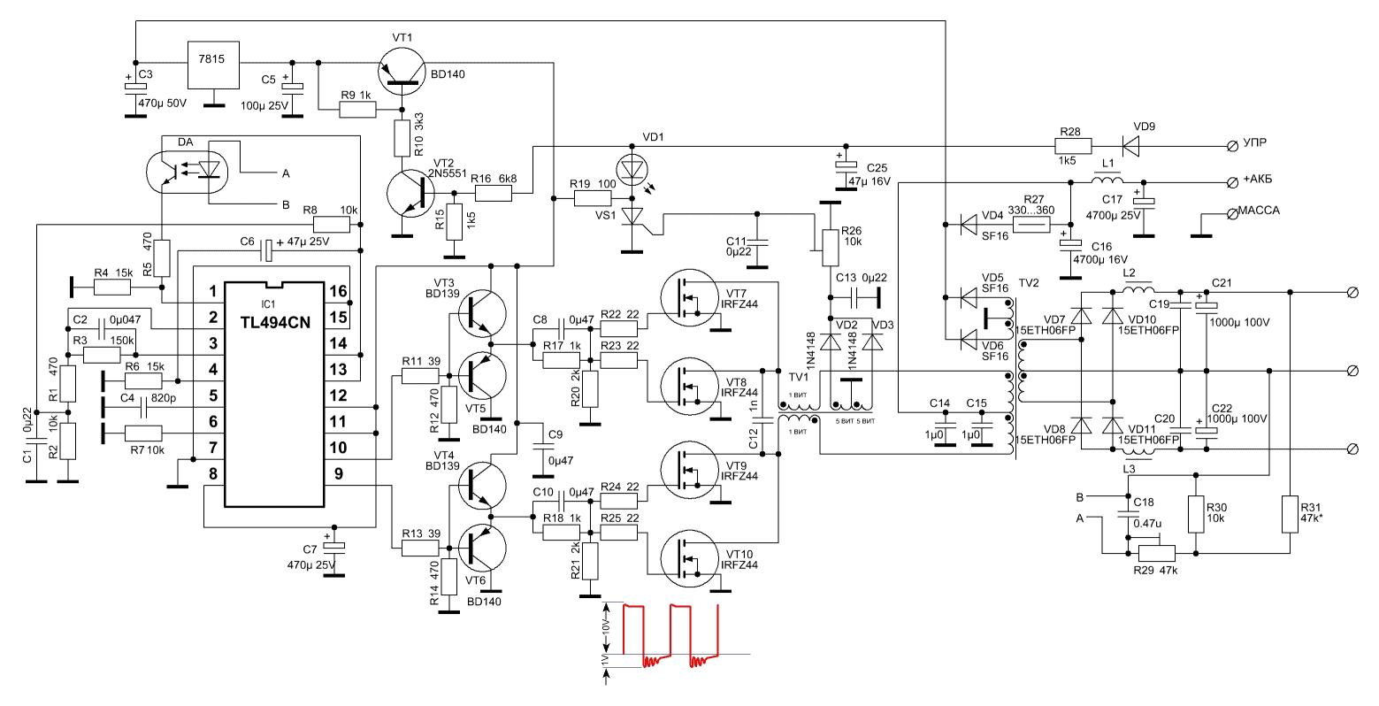 медленный пуск тл494 схема