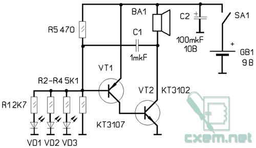 Схема многотонального автомата