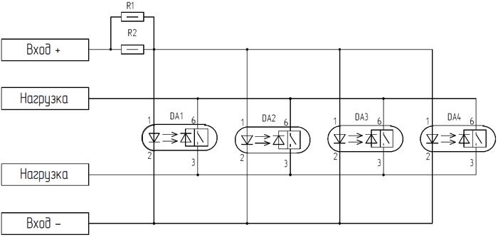 Схема управления нагрузкой